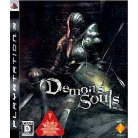 Demon´s Soul en castellano para PS3 por 19,45 €